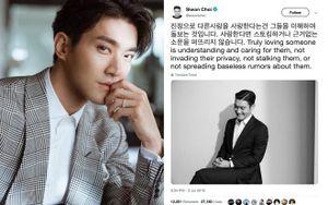 'Công tử bậc nhất xứ Hàn' Siwon nhẹ nhàng 'nhắn nhủ' anti-fan bằng song ngữ
