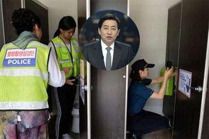 Vụ bê bối quấy rối tình dục gây chấn động Hàn Quốc