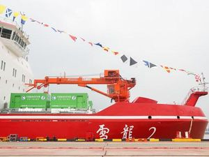 Trung Quốc bàn giao tàu phá băng đầu tiên sản xuất trong nước