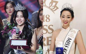 Tân Hoa hậu Hàn Quốc 2019: Là con của chủ tịch công ty giải trí, và em gái của Á hậu Hàn - Mỹ 2018