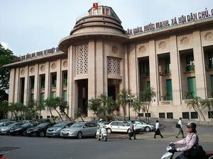 Central bank to keep monetary policy on hold through 2019