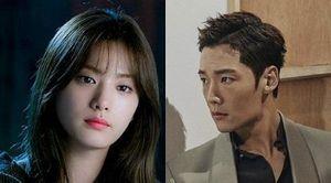 Nana thành người yêu cũ Choi Jin Hyuk trong phim hình sự kịch tính