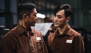 Vì sao 'P Storm' của Cổ Thiên Lạc là hiện tượng doanh thu Trung Quốc?