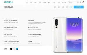 Meizu 16s Pro sẽ được trang bị màn hình 90Hz và Snapdragon 855+ SoC