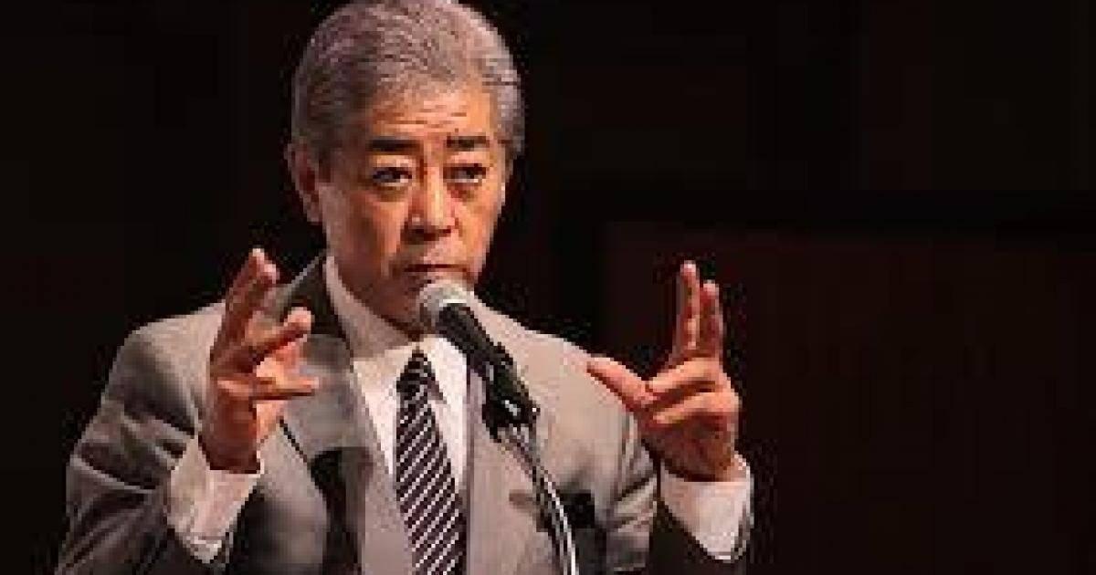 Nhật Bản bác bỏ tuyên bố của Triều Tiên về bình luận của Donald Trump