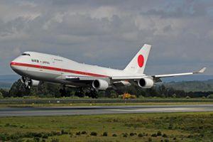 Phi cơ chở nhà vua, 14 đời thủ tướng Nhật được rao bán 28 triệu USD