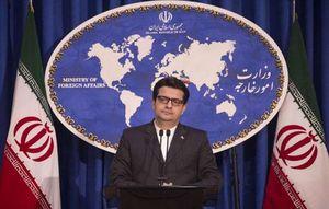 Iran từ chối việc đưa ra cam kết để Anh thả siêu tàu Grace 1