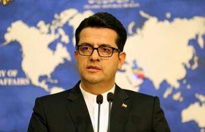 Đáp lại tuyên bố của Anh, Iran khẳng định không đưa ra cam kết để tàu Grace 1 được thả