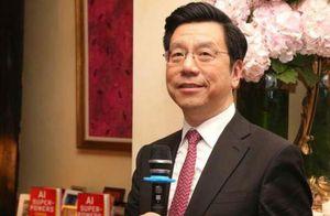 Cựu chủ tịch Google Trung Quốc muốn IPO startup AI hơn 1 tỷ USD