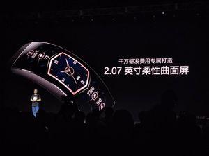 Amazfit 3 và Amazfit X được giới thiệu: thiết kế đẹp, pin trâu, giá từ 180 USD