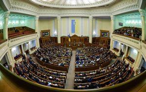 Quốc hội Ukraine phê chuẩn Thủ tướng và Chính phủ mới