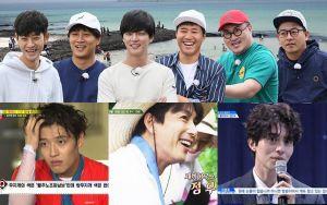 HOT: Jung Woo Sung - Lee Dong Wook và Kang Ha Neul được chọn làm thành viên '2 ngày & 1 đêm' mùa 4