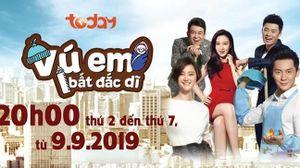 Lịch phát sóng phim 'Vú em bất đắc dĩ' trên Today TV - VTC7