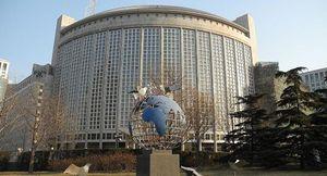 Mỹ trừng phạt Trung Quốc vì cáo buộc giúp Iran xuất khẩu dầu, Bắc Kinh phẫn nộ