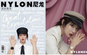 Dương Tử xuất hiện trên tạp chí Nylon tháng 10, kẻ khen thần thái, người chê 'đơ'