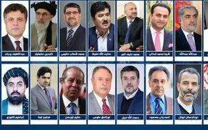 Kết quả bầu cử Afghanistan: Nguy cơ tái diễn tranh giành quyền lực