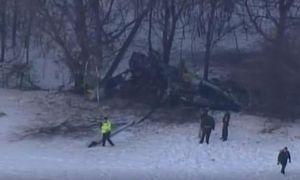 Trực thăng quân sự Mỹ rơi, 3 binh sĩ tử vong
