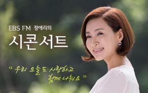 Diễn viên gạo cội Jung Ae Ri bị tai nạn giao thông