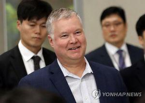 Thượng viện Mỹ phê chuẩn Đặc phái viên Triều Tiên làm Thứ trưởng Ngoại giao