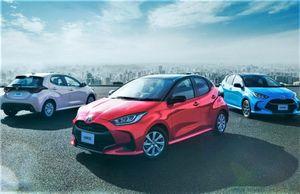 Chi tiết Toyota Yaris 2020 - nhẹ và cứng hơn, có dẫn động 4 bánh