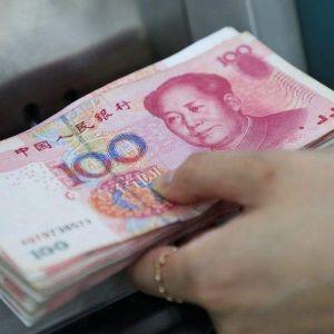 Tham ô hàng trăm triệu USD, sếp ngân hàng Trung Quốc chờ án tử hình