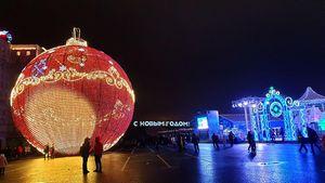 Lễ hội Băng Moscow 2019