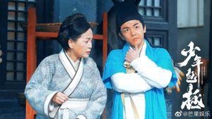 Trailer 'Thiếu niên Bao Chửng'