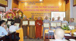 Phật giáo Q.12 : Năm 2019, gần 15 tỷ đồng làm từ thiện