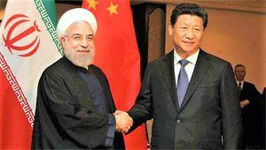 Định vị Trung Quốc trong vụ đấu tên lửa Mỹ-Iran