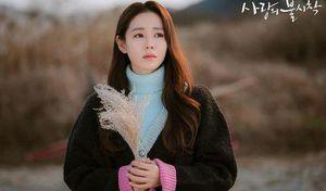 U40 Son Ye Jin 'Hạ cánh nơi anh' bật mí vẻ đẹp bất chấp thời gian