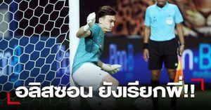 Văn Lâm nói gì khi giúp Muangthong United vào chung kết Leo Cup?