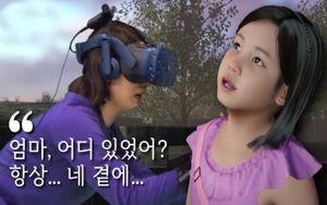 Nghẹn ngào cuộc gặp xúc động giữa mẹ và con gái đã mất qua công nghệ thực tế ảo