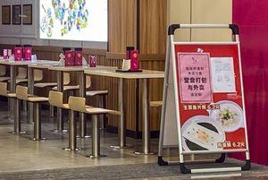 Người Quảng Châu hoang mang vì lệnh cấm ăn hàng ngăn dịch lây lan