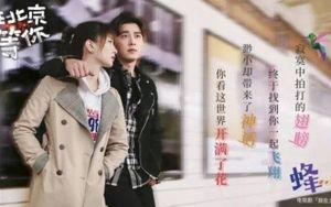 'Anh đợi em ở Bắc Kinh' của Lý Dịch Phong, Giang Sơ Ảnh lên sóng vào 23/2/2020 sau hơn 1 năm 'đắp chiếu'