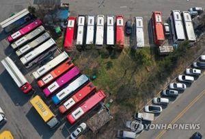 Số người bị nhiễm Covid-19 tại Hàn Quốc tăng gần ba lần trong ba ngày
