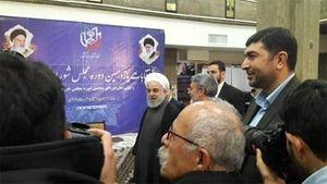 Mỹ gây sức ép với Iran trong ngày tổng tuyển cử