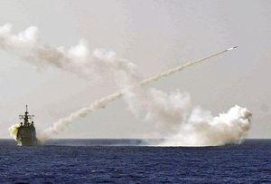 Vì sao hải quân Mỹ chi bạo mua tên lửa chống hạm?