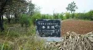 Trung Quốc: Nỗ lực bảo tồn lăng mộ Tần Thủy Hoàng