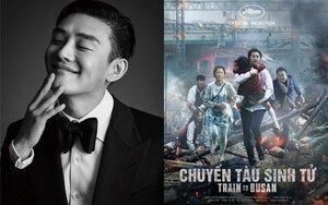 Yoo Ah In cân nhắc vào vai nam chính trong phim mới của đạo diễn 'Train to Busan'