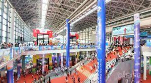 Hội chợ ASEAN - Trung Quốc lần thứ 17 sẽ diễn ra vào tháng 9