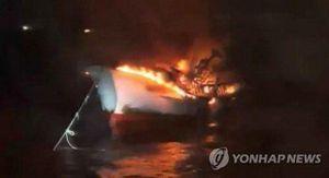 Nóng: ĐSQ Việt Nam tại Hàn Quốc thông tin về 5 thuyền viên Việt Nam mất tích trong vụ cháy tàu ngoài khơi đảo Jeju