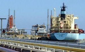 Venezuela thay đổi đối tác giao dịch dầu thô