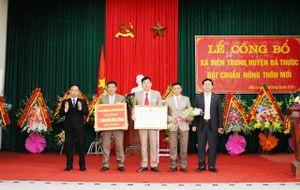 Thanh Hóa: Công bố xã Điền Trung đạt chuẩn nông thôn mới