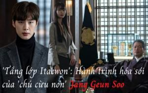 Chứng kiến hành trình hóa sói của 'chú cừu non' Jang Geun Soo ở 'Tầng lớp Itaewon', ghét thì có ghét nhưng không thể không thương