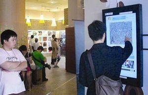 Trung Quốc đẩy mạnh phát triển du lịch thông minh