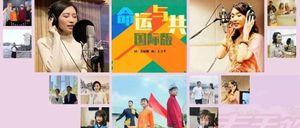 Phiên bản quốc tế MV 'Cùng chung vận mệnh' cổ vũ cho Vũ Hán, Trung Quốc và toàn thế giới