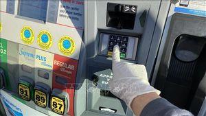 Giá dầu thế giới tăng đáng kể trong phiên 19/3