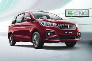 Đạt tiêu chuẩn khí thải, Suzuki Ertiga nâng cấp giá 291 triệu