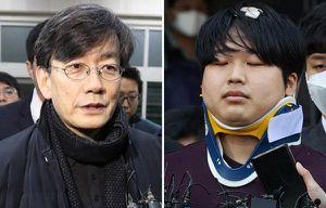 Vụ phòng chat tình dục: Nghi tập đoàn hàng đầu Hàn Quốc 'giật dây' nghi phạm Cho