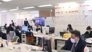 Người Nhật làm việc từ xa như thế nào?